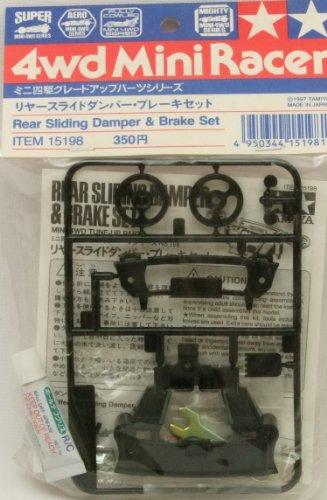REAR SLIDING DAMPER and BRAKE SET Mini 4WD Grade Up Parts Series ()