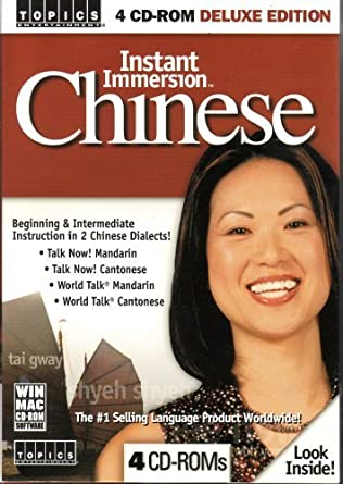 Amazon.com: Instant Immersion Chinese (DVD)