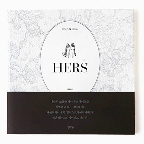 'Hers' Creative Color Therapy Anti Stress Coloring Books for Adult Relaxation, 96 Pages, Precious Moment of Her Life, 10