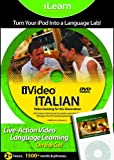 iVideo Italian: Video Learning for the Igeneration (iLearn Anywhere) (Italian and English Edition)