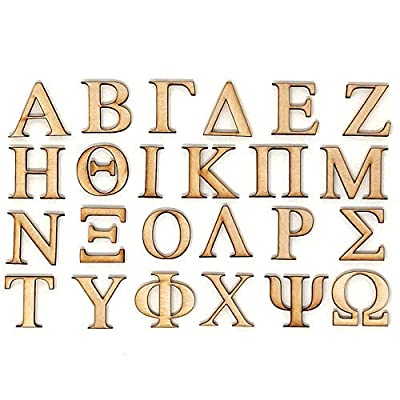 """Official Greek Wooden Letters, 1"""" Single Layer - Two Pack (CHI): Toys & Games"""