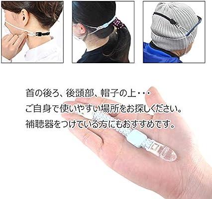 マスク 耳 が 痛い 対策