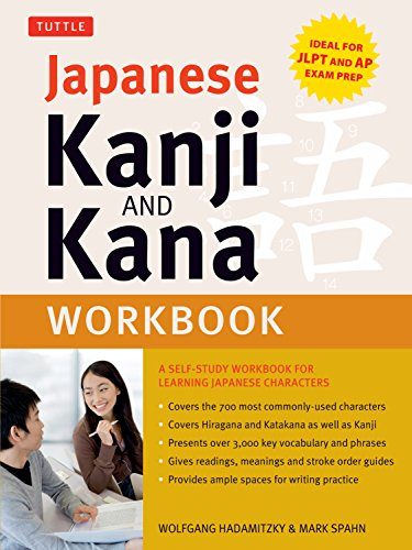 a guide to reading and writing japanese Japan, my love web dữ liệu tiếng nhật cho mọi người 2 mediafire : click here posted by japan, my love email this blogthis share to twitter share to facebook.