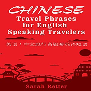 Chinese Travel Phrases for English Speaking Travelers Audiobook