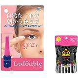 Ledouble [ルドゥーブル] 二重まぶた化粧品 (2mL) +ルリアンラグジュアリー