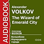 The Wizard of Emerald City [Russian Edition] | Alexander Volkova