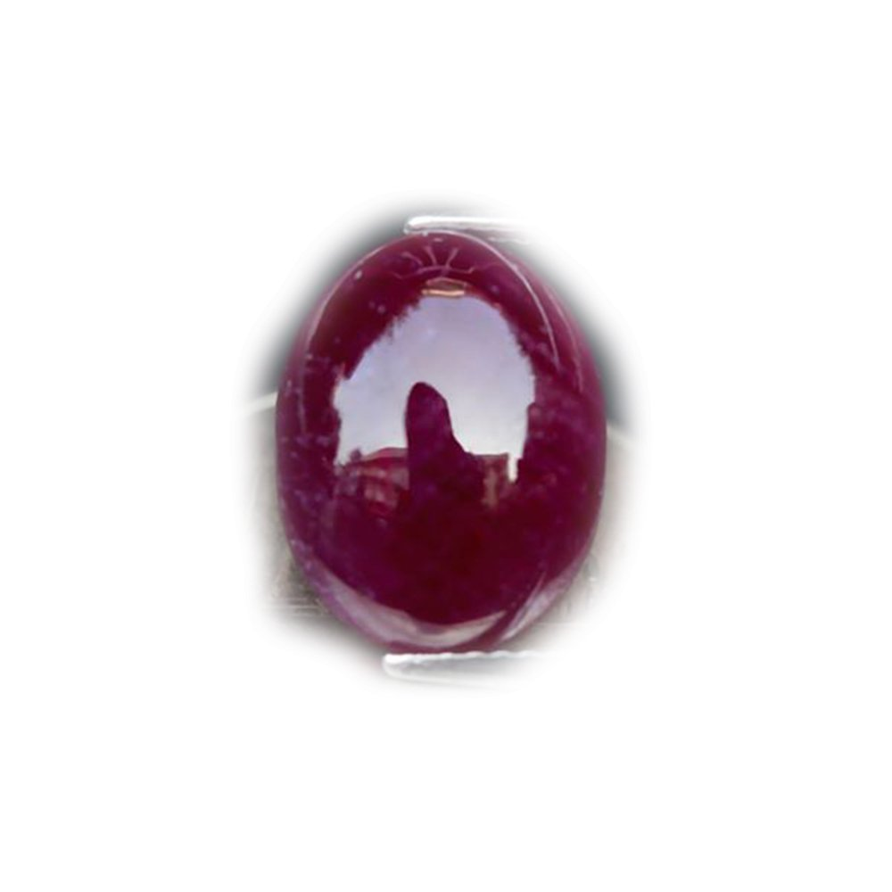 AWESOME 9.70ct Unheated Natural Cabochon Deep Red Ruby Madagascar #AB