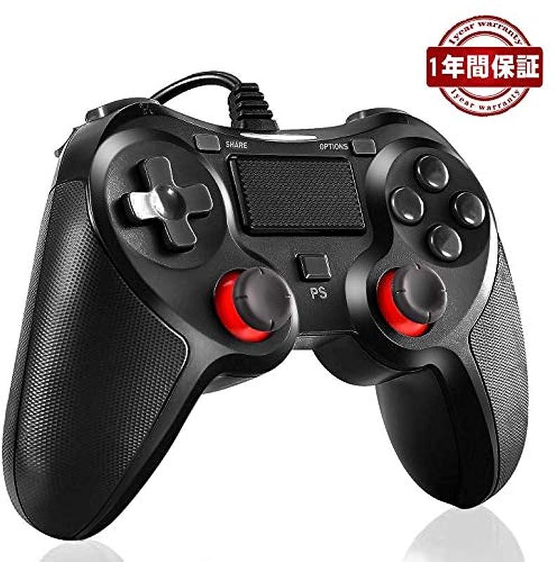 Diester PS4 콘트롤러 PC USB 게임 패드 유선 게임 패드 PS4 Pro/Slim PS3 Win7/8/10 대응
