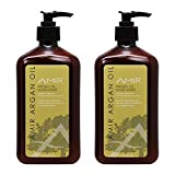 Amir Argan Oil Moisturizer 18oz'Pack of 2'