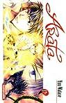 Arata, tome 17 par Watase