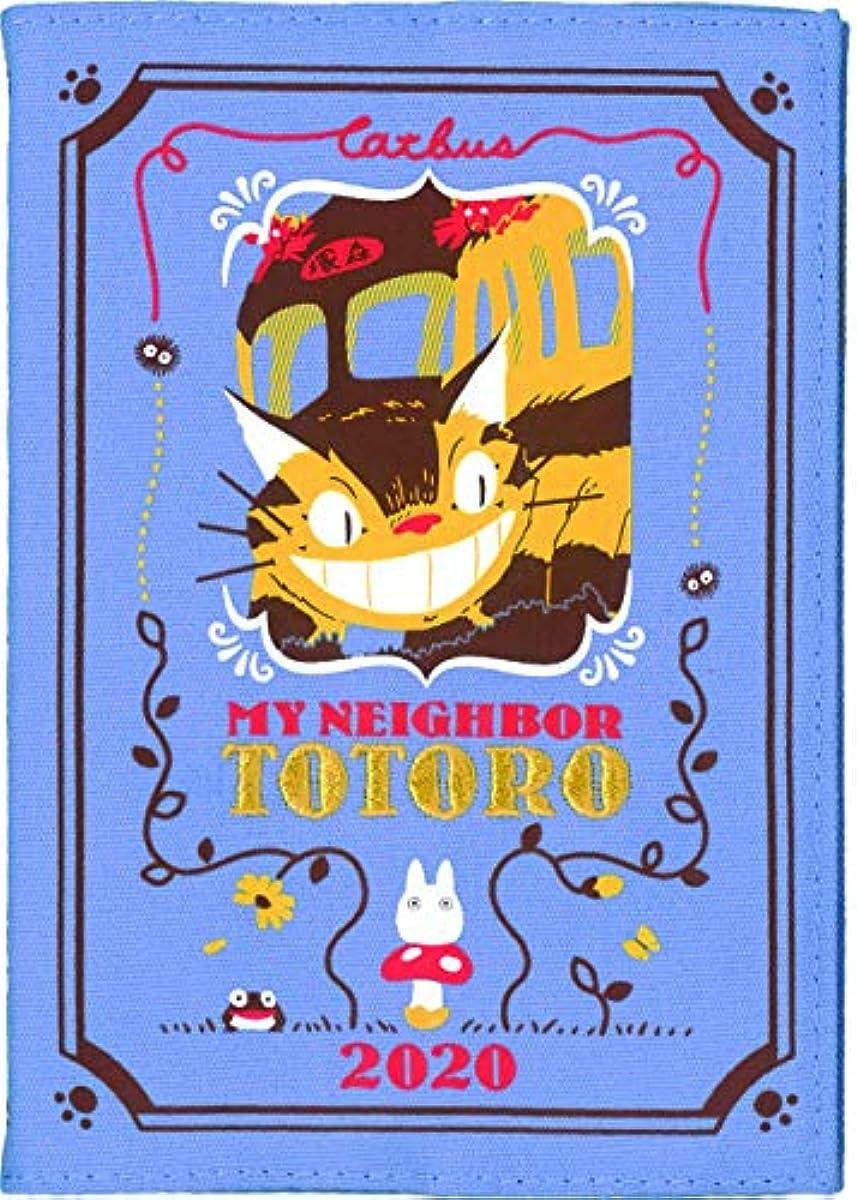 [해외] 2020년 다이어리 이웃집 토토로 고양이