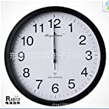 AYYA Creative wall clock China second-generation silent radio clock fashion creative wall clock wall clock black
