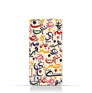 AMC Design Cover for Huawei Honor 6 - Multi Color