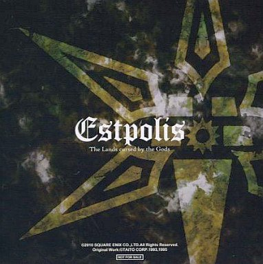 Estpolis DS reservation privilege wave disk [privilege only]