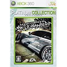 Need for Speed Most Wanted, Platinum Collection [Japan Import]