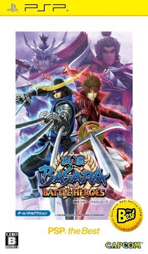 戦国BASARA バトルヒーローズ PSP the Bestの商品画像