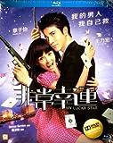 My Lucky Star (Region A Blu-ray) (English subtitled) Zhang Ziyi