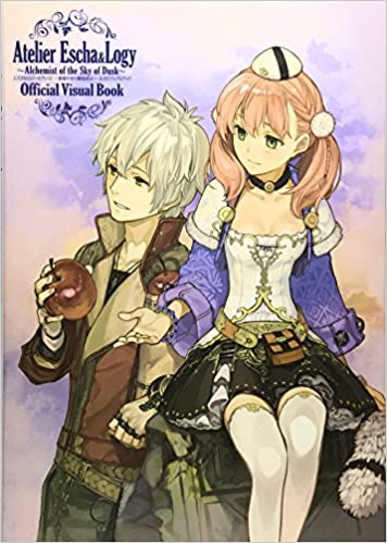Atelier Ayesha Visual Book