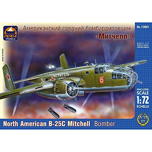 North American B-25 Mitchell WWII Medium Bomber Russian Aircraft Model Kits Scale 1:72