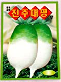 buy Radish Seeds Korean .2 Pack(4grams-each) now, new 2020-2019 bestseller, review and Photo, best price $4.50