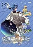 Starry☆Sky vol.6~Episode Gemini~ 〈スタンダードエディション〉 [DVD]