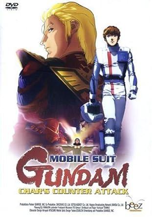 Amazon Com Mobile Suit Gundam Char S Counter Attack Omu Movies Tv