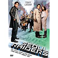 Seoul Raiders [Import]