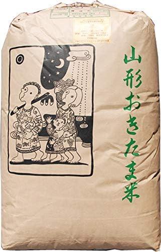 【元年産】玄米 10kg 特別栽培米 山形 おきたま つや姫 (白米に)