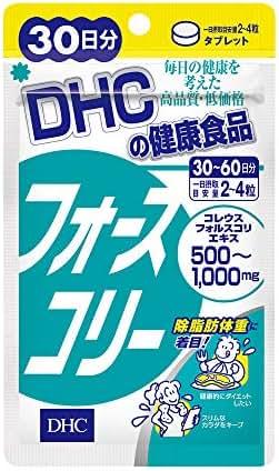 DHC Plectranthus barbatus 30 days for Diet