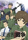 Library War Anime TV Series