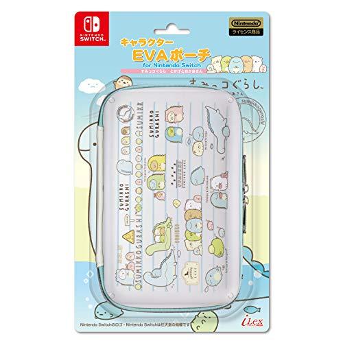 キャラクターEVAポーチ for Nintendo Switch (すみっコぐらし/とかげとおかあさん)の商品画像