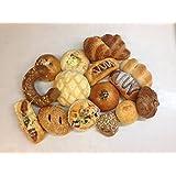 送料無料 ラ・ヴェールの手作りパン 詰め合わせ 20個セット【一部離島沖縄別途料金】