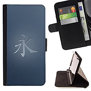 Momo Phone Case / Flip Funda de Cuero Case Cover - Símbolos japoneses;;;;;;;; - Samsung Galaxy A5 ( A5000 ) 2014 Version