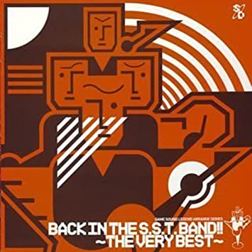 amazon game sound legend series back in the s s t band the very