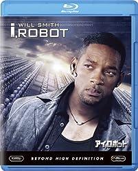 【動画】アイ,ロボット