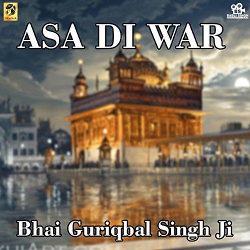 Shabad gurbani bhai guriqbal singh ji download.