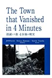 The Town That Vanished in 4 Minutes, Shinya Komase and Koichi Toyoda, 1607463385