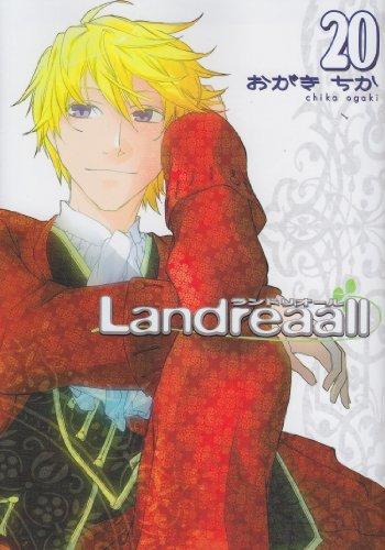 Landreaall 20巻 (ZERO-SUMコミックス)