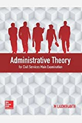 Administrative Theory Kindle Edition