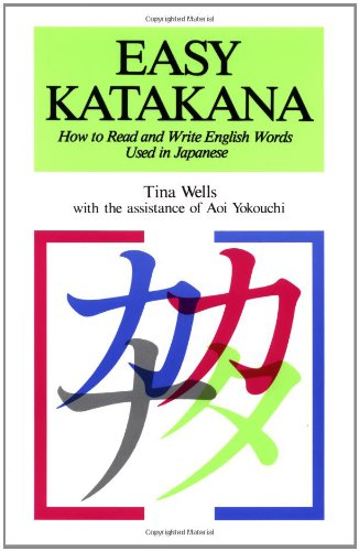 how to understand japanese writing Japanese kanji for beginners in this lesson, practice reading and writing japanese kanji for above, below, and sideways how to draw 3 kanji prepositions.
