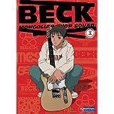 Beck - Mongolian Chop Squad: Volume 1