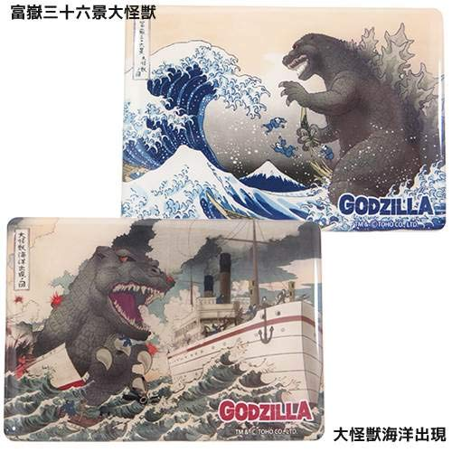 Godzilla Jumbo Magnet [Large Monster Ocean Appearance Roh View] (Magnet Godzilla)