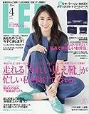 LEE(リー) 2018年 04 月号 [雑誌]
