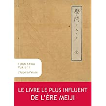 L'Appel à l'étude (Collection Japon t. 34) (French Edition)