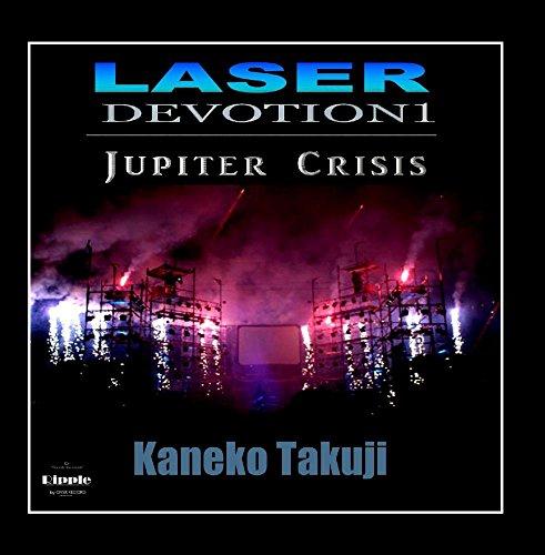 Jupiter Laser - Laser Devotion 1