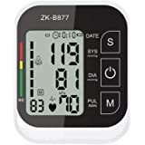 Healifty LCD Display Blood Pressure Monitor High Accuracy Upper Arm Blood Pressure Machine - Without Battery