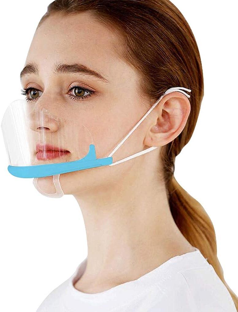 FEOYA Protección Facial Transparente Mujer Hombre 10 20 30 50 Piezas Visera Protectora Anti-Saliva Anti-polvo Reutilizable Decoración Facial