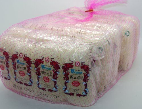 Pagoda Lungkow Bean Thread Vermicelli (Glass Noodles) 9 X 200 gram Pink Net Pack ()