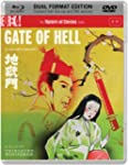 GATE OF HELL [JIGOKUMON] (Masters of...