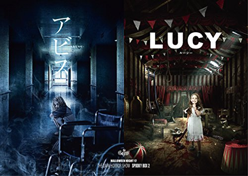 the GazettE, HALLOWEEN NIGHT 17 THE DARK HORROR SHOW SPOOKY BOX 2 ABYSS LUCY - LIVE AT 10.30 AND 10.31 TOYOSU PIT TOKYO